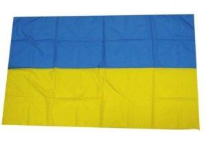 Bandiera-UCRAINA-110cm-x-140cm-con-cuciture-BANDIERA-FESTE-EVENTI-UCRAINA-291211508482
